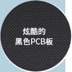 科赋DDR4 SO-DIMM笔记本电脑专用
